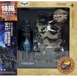 Sci-Fi Revoltech series n°43 Batman Batmobile Tumbler camouflage version