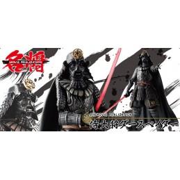 Samurai Taisho Darth Vader...