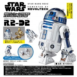 Star Wars Revo series 004...