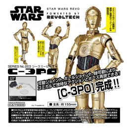 Star Wars Revo series 003...