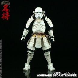 Samurai Ashigaru...