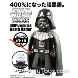 Star Wars Kubrick 400 %...
