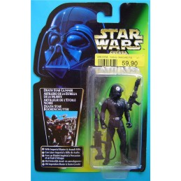 Star Wars POTF ANH Death...
